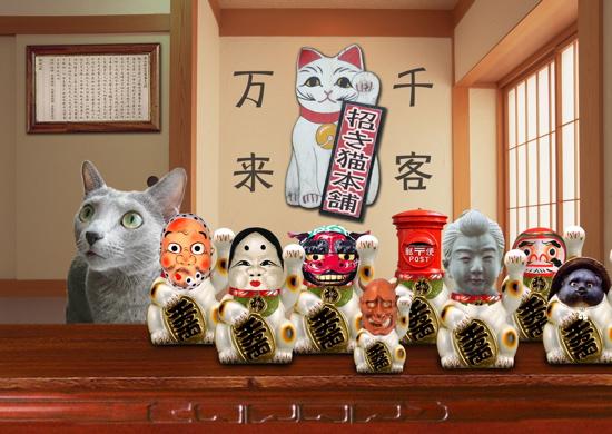 招き猫職猫24