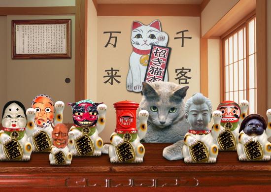 招き猫職猫23