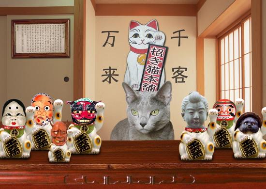 招き猫職猫21