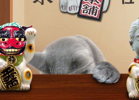 招き猫職猫22
