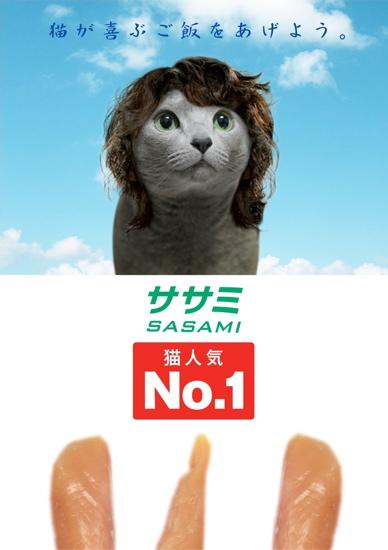 猫浜タイヤ15