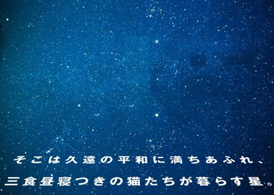 スターニャーズ序章5