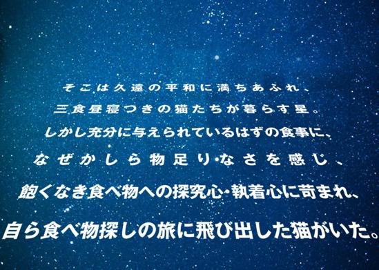 スターニャーズ序章7