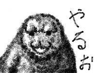 怪物料理b