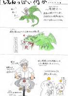 異説FE支援絵4
