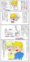 異説FE支援絵6