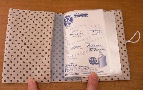 カードケース中身P1040836