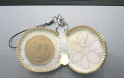 マカロン中500円P1050273