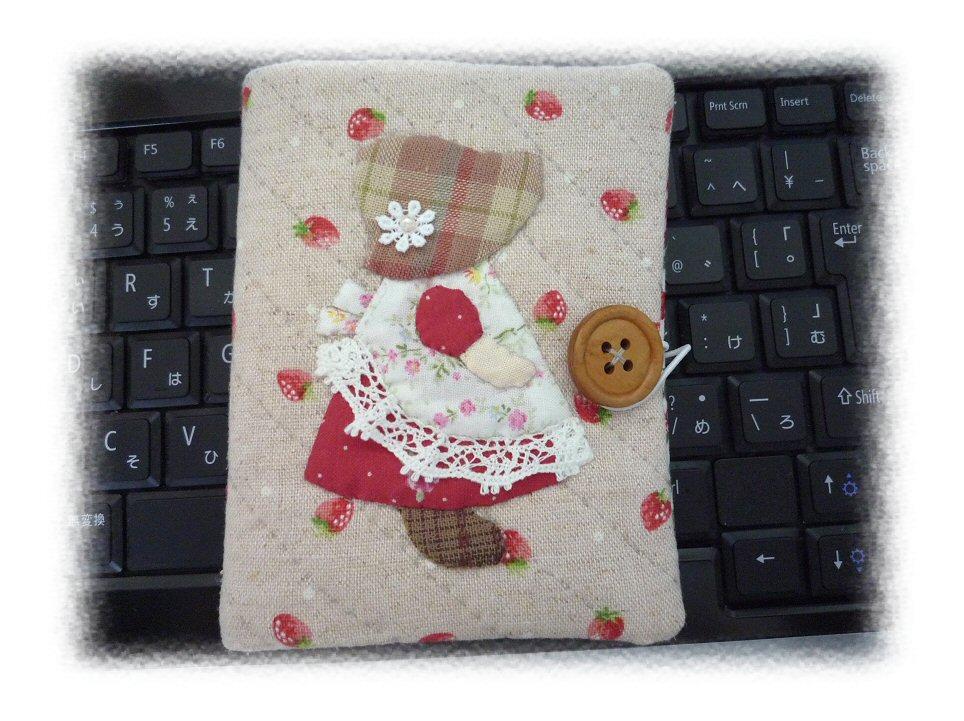 カードケース1すーちゃんP1010746