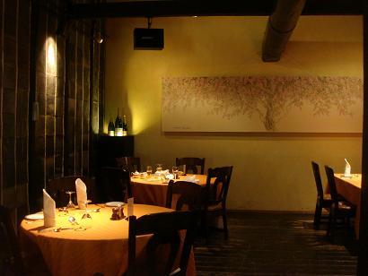 蔵のレストラン