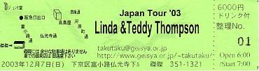 linda_teddy2003