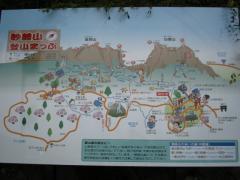 myogiyama091108-101