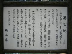 amagoi091121-101