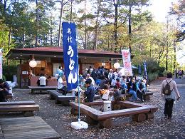kouyou-sinrin091115-208