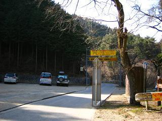 zinbayama201