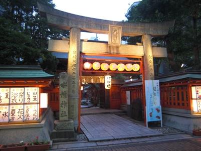 水鏡神社①