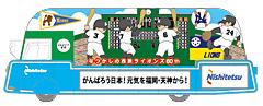 2011_B3_s.jpg
