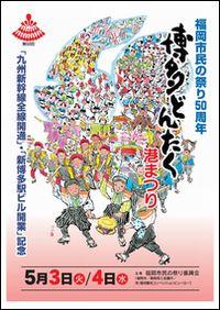 2011_poster.jpg