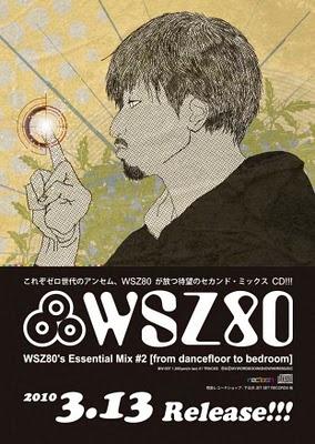 WSZ80.jpg