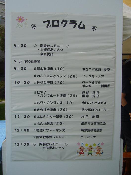 P1030266.jpg