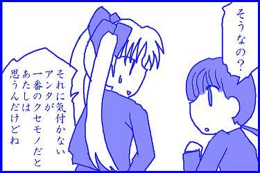 839_20110514225533.jpg