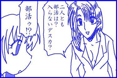 840_20110514224747.jpg