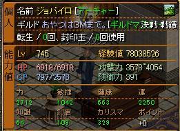 0912311.jpg