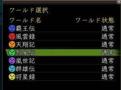 縺輔・縺ー_convert_20100320021221