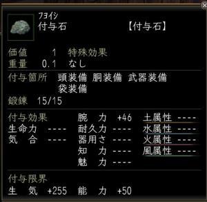 ishi2_convert_20100410131356.jpg
