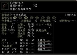 yumi33.jpg