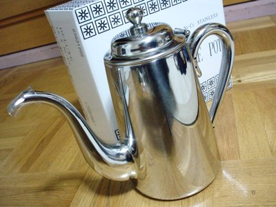 YUKIWA COFFE POT