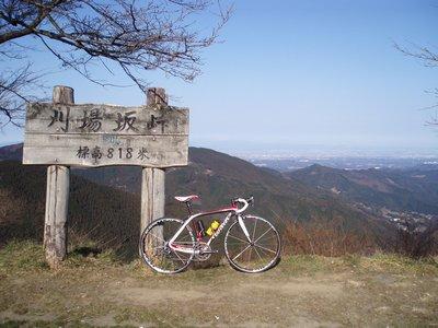 2010年 初の刈場坂峠