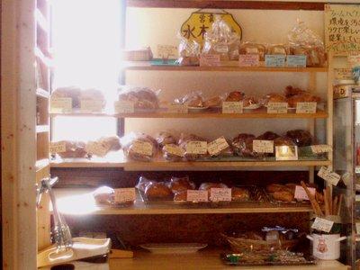 天然酵母のパンたち@ファームハウス