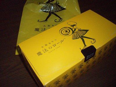 この黄色が美味しそう@堂島スィーツ