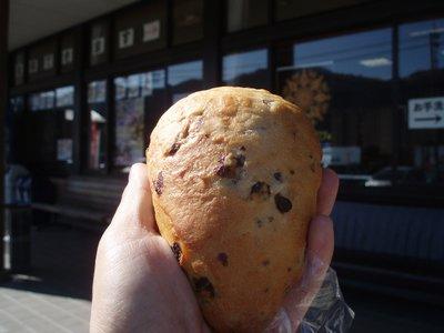 やまぶどうパン@両神道の駅