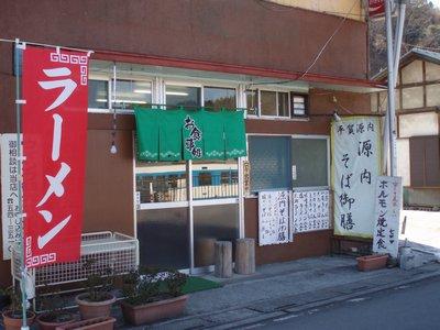 こちらも気になったが・・・秩父鉄道三峰口駅前