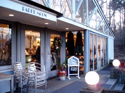 店舗1@PAPER MOON(山中湖)