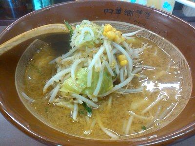 四華郷(しかご)の味噌拉麺@熊谷市大麻生