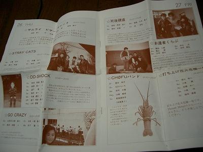 20050113