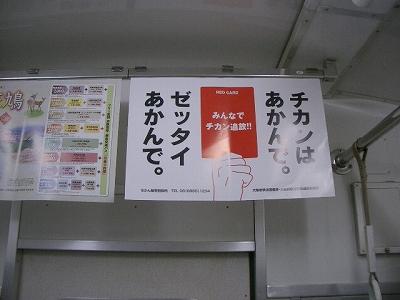 20070903