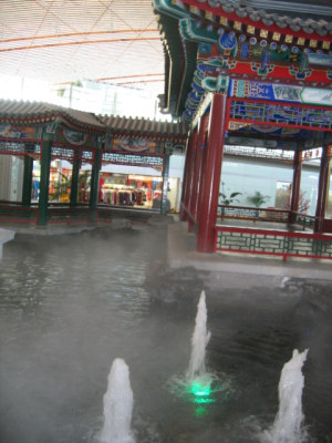 20081201