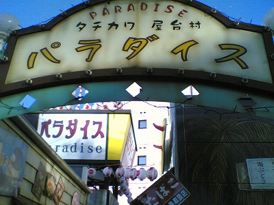 20090201