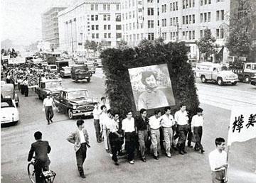 blog 1960年6月24日、国会突入デモで亡くなった東大生、樺美智子さんの「国民葬」