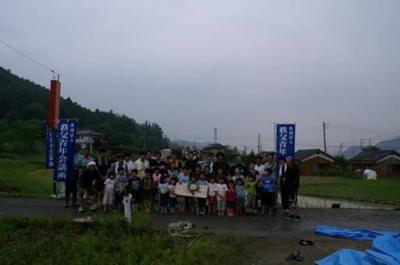 逕ー讀阪∴1_convert_20100522233512