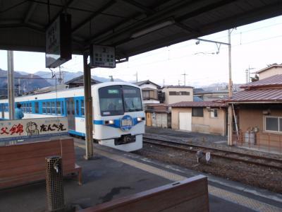 P1310220_convert_20100201175045.jpg