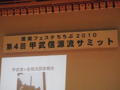 PA161818_convert_20101018213747.jpg