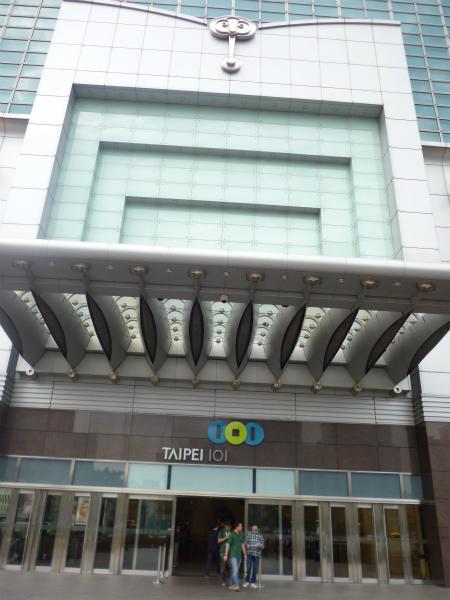 ブログ台湾14