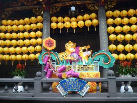 ブログブログ台湾21