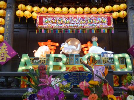 ブログブログ台湾22