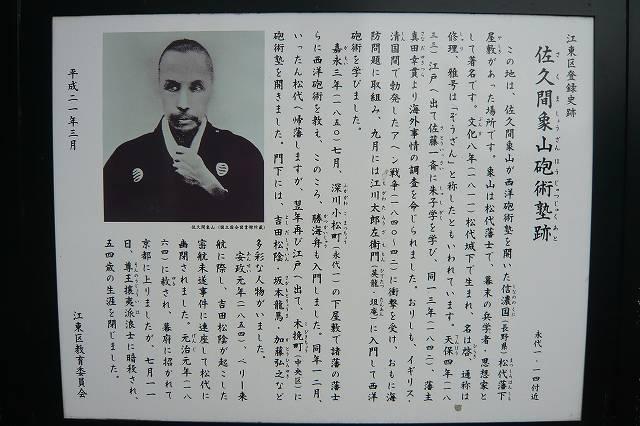 eitaibashi01.jpg